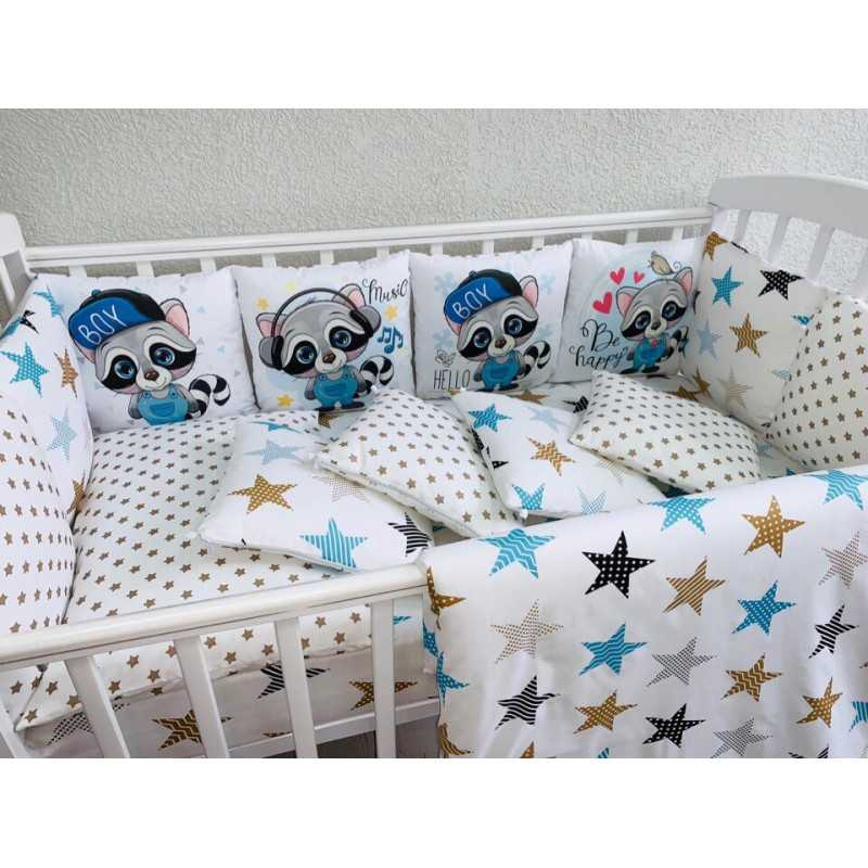 Комплект в кроватку 'Радужный 2'